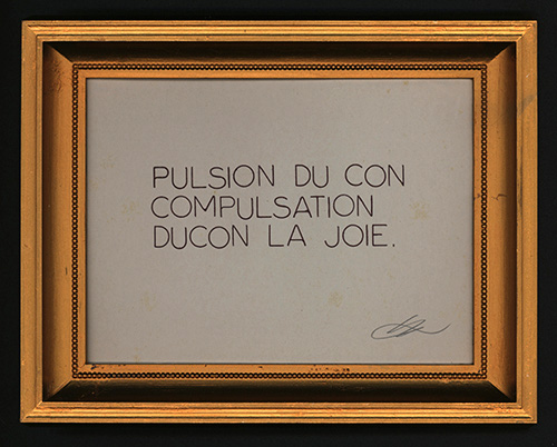 Yeuku # 11 par Julien Lauber