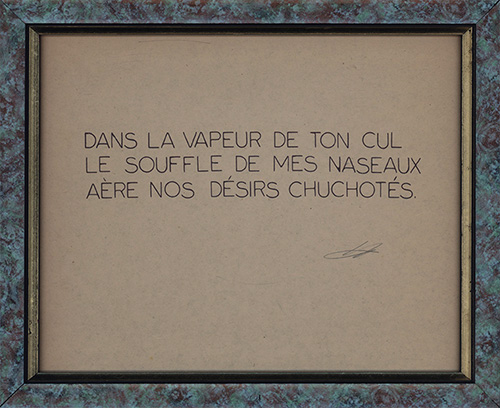 Yeuku # 24 par Julien Lauber